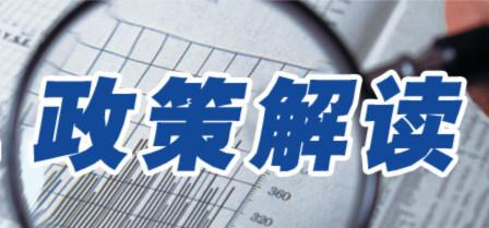 北京市住宅工程质量潜在缺陷保险暂行管理办法(征求意见稿)