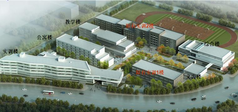 学校改扩建工程绿色文明安全施工样板工地汇报(图文)