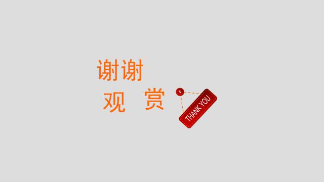 三级安全教育|培训课件(经典收藏版)_58