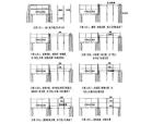 施工缝和诱导缝的区别