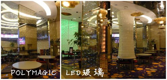 POLYMAGICLED玻璃惊艳闪耀奢华韩国赌场-062203.jpg