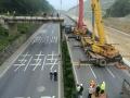 高速公路隧道工程项目施工组织设计(197页)