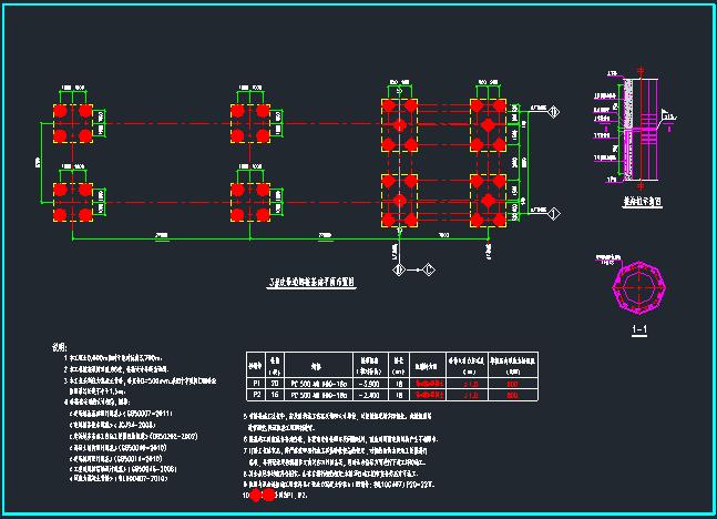 三跨钢结构通廊施工图_7