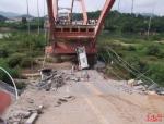 公路、桥梁、隧道施工安全事故案例(PPT版)