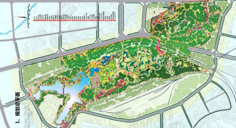 [湖南]怀化迎丰公园修建详细规划