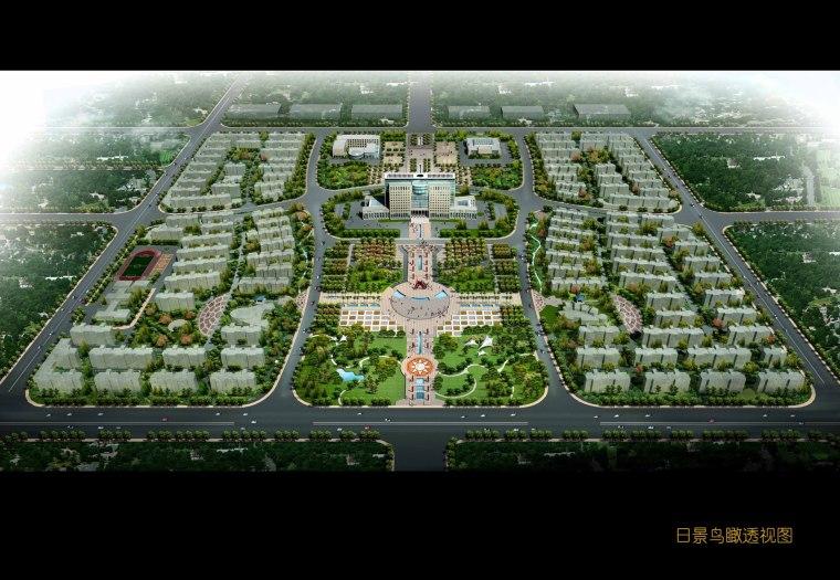 安徽省天长政务中心城市设计完整文本PDF(53页)