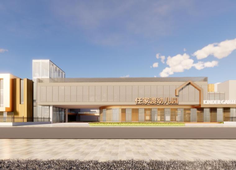 任家渡幼儿园建筑模型设计(2018年)