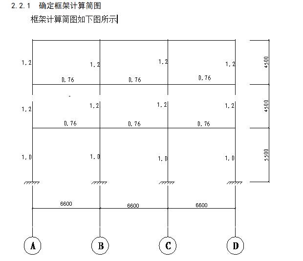 某3层百货大楼设计(2820平,含计算书、建筑图,结构图)_5