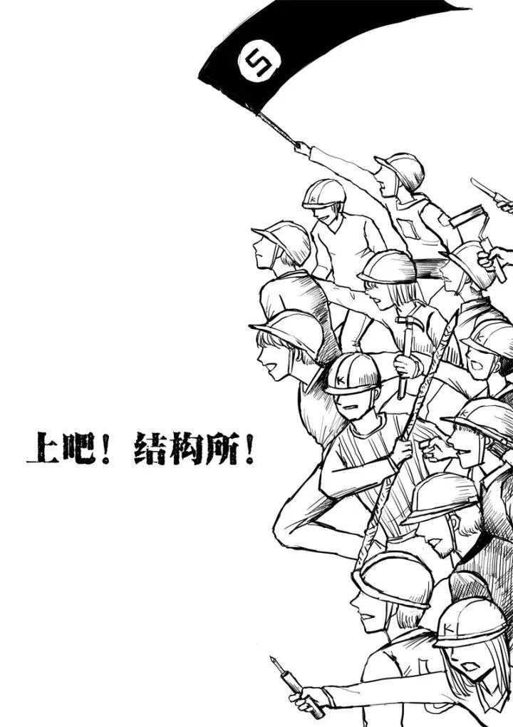 暗黑设计院の饥饿游戏_53