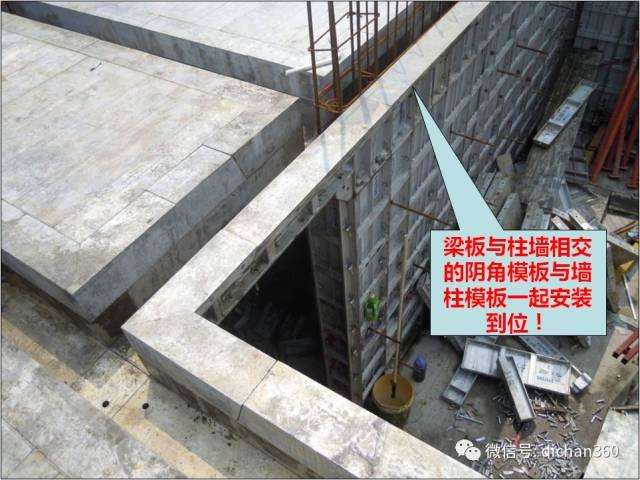 某建筑工地标准化施工现场观摩图片(铝模板的使用),值得学习借鉴_8