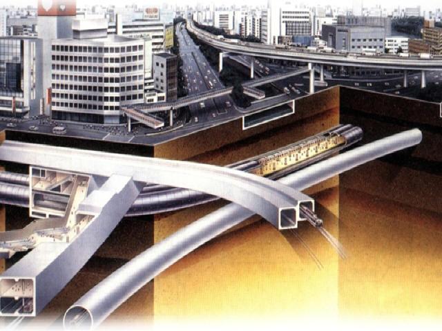《城市轨道交通结构设计与施工》课程讲义479页PPT(隧道高架路基防水)_1