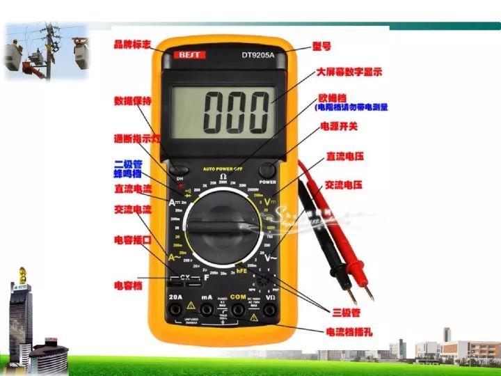 电工技能基本线路图全解,合格电工必看!_42
