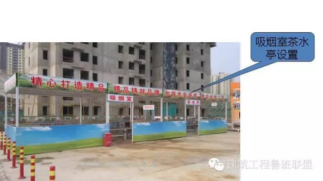 图文解读建筑工程各专业施工细部节点优秀做法_148