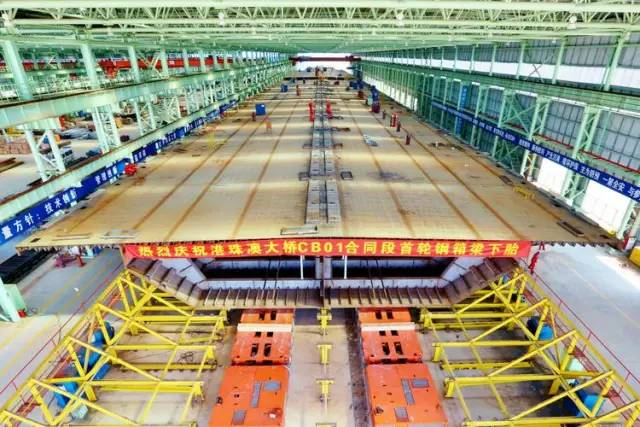 港珠澳大桥钢箱梁原来是这样建成的!_16