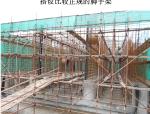 建设工程施工现场安全文明管理讲解(345页)