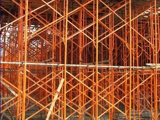 建筑工程门式钢管脚手架安全施工技术规范学习讲义(80页 附图)