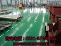 专业环氧地坪工程施工
