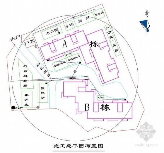[四川]框架结构多层住宅楼施工组织设计