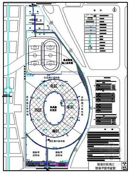 [北京]钢结构体育场工程施工组织设计(600余页 鲁班奖)
