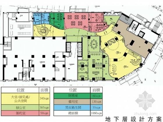[深圳]花园洋房二期现代销售中心及样板房设计方案