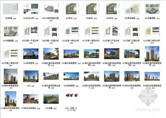 高层塔楼式住宅楼建筑缩略图