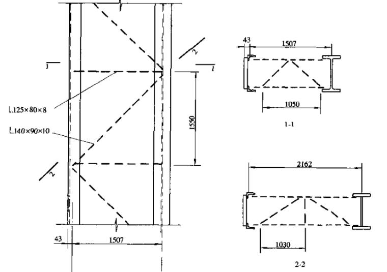 钢结构设计手册_6
