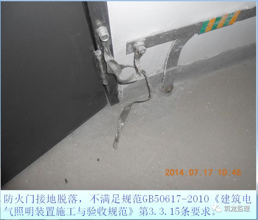 机电安装监理质量控制要点,从原材料进场到调试验收全过程!_103