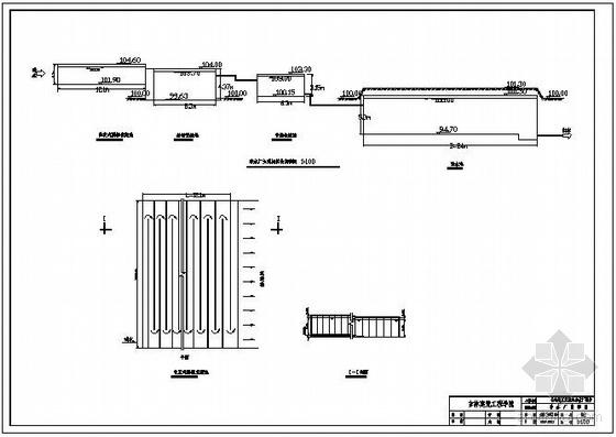 宁夏地区框架结构图资料下载-长春地区某城市净水厂设计水厂高程图