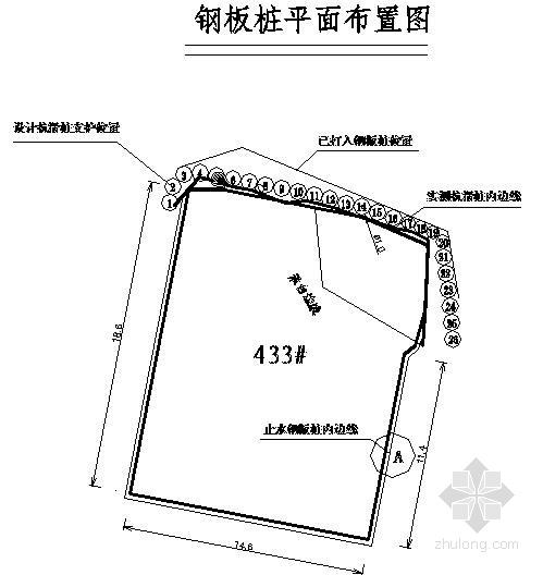 津秦铁路深基坑433承台专项施工方案(中铁 图纸 )