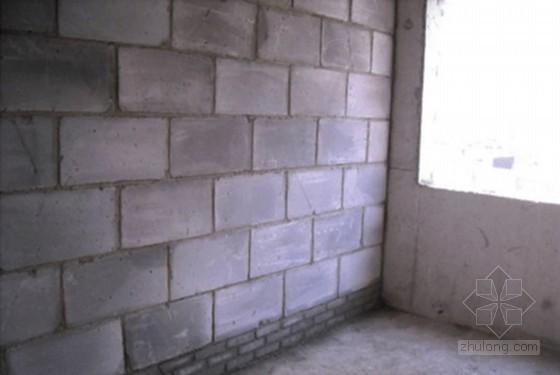 建筑工程装饰装修施工工艺标准(四项)