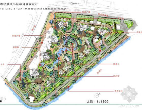 江苏小区景观设计手绘方案文本