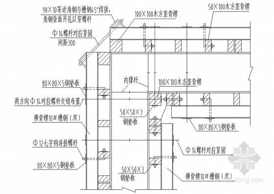 [湖南]商住楼工程基础与地下室结构技术交底记录