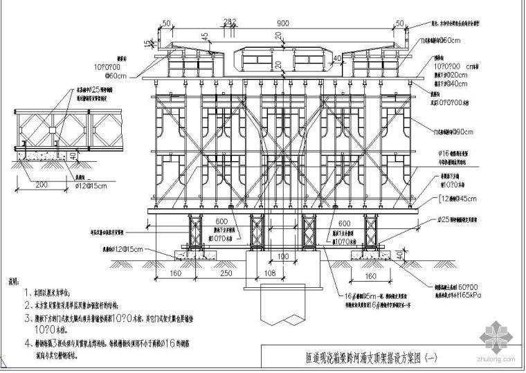 匝道现浇箱梁跨河涌支顶架搭设方案图