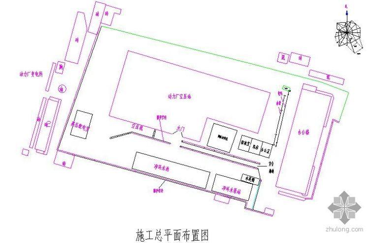 四川某钢厂净环水池施工方案(附进度计划图)