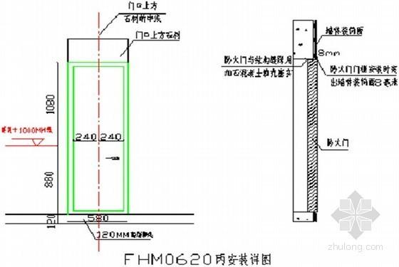 [内蒙古]住院楼工程质量创优策划方案(保草原杯,争鲁班奖)