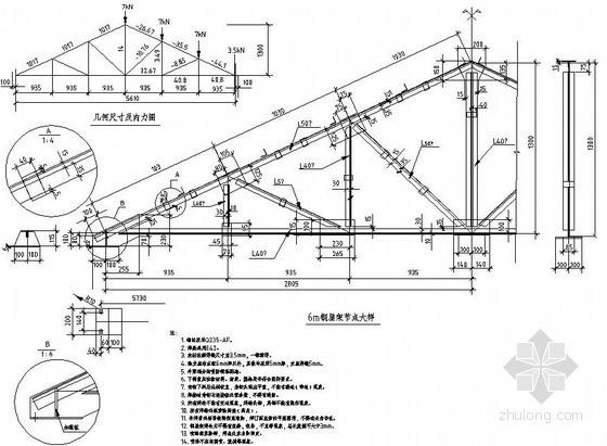 钢桁架结构节点详图