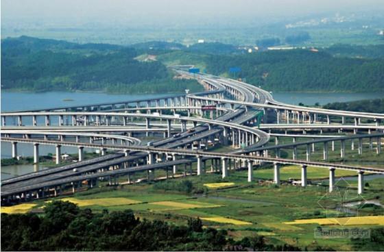 一级建造师公路工程案例汇编58页(172个案例)