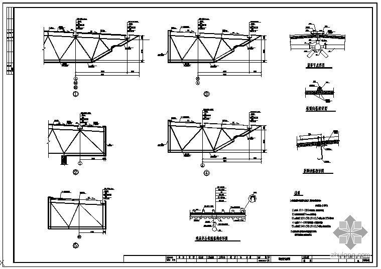某网架屋面板侧向搭接节点构造详图