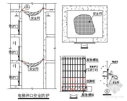 上海某高层办公楼地下室施工方案