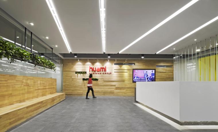 北京华米科技北京公司新办公室