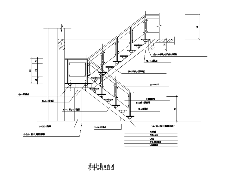 钢结构楼梯大样图