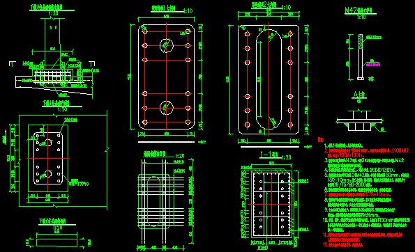 双线无砟轨道铁路区间桥梁设计图275张CAD(简支箱梁、预应力连续箱梁)_4