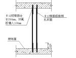 砌体工程施工方案