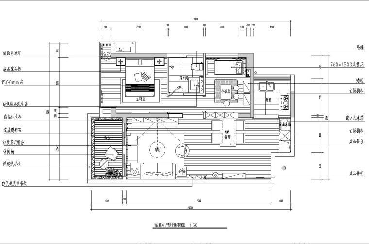 现代简约16A户型室内施工图设计(效果图+实景图)