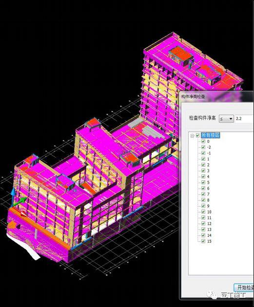 大型复杂项目应用BIM实例,保工期、提工效_29