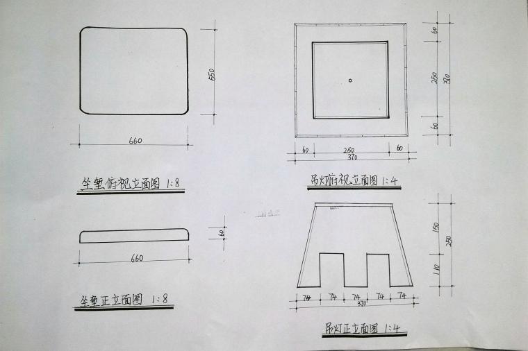 家具设计_4