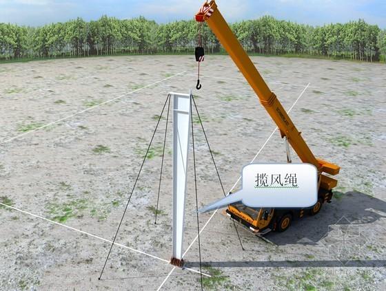 [上海]仓库迁建工程钢结构工程施工组织设计(190页 多图)