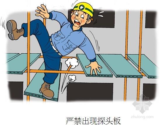 [北京]老旧小区综合节能改造工程施工组织设计(附有漫画图)