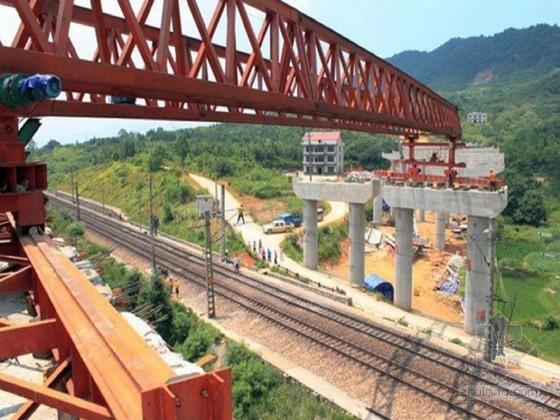 跨铁路大桥T梁架设安全专项方案