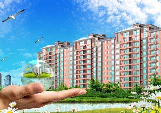 [青岛]大型房地产住宅楼项目开发策划方案(图表丰富88页)